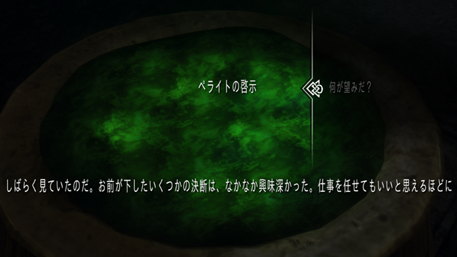 20160805_01.png